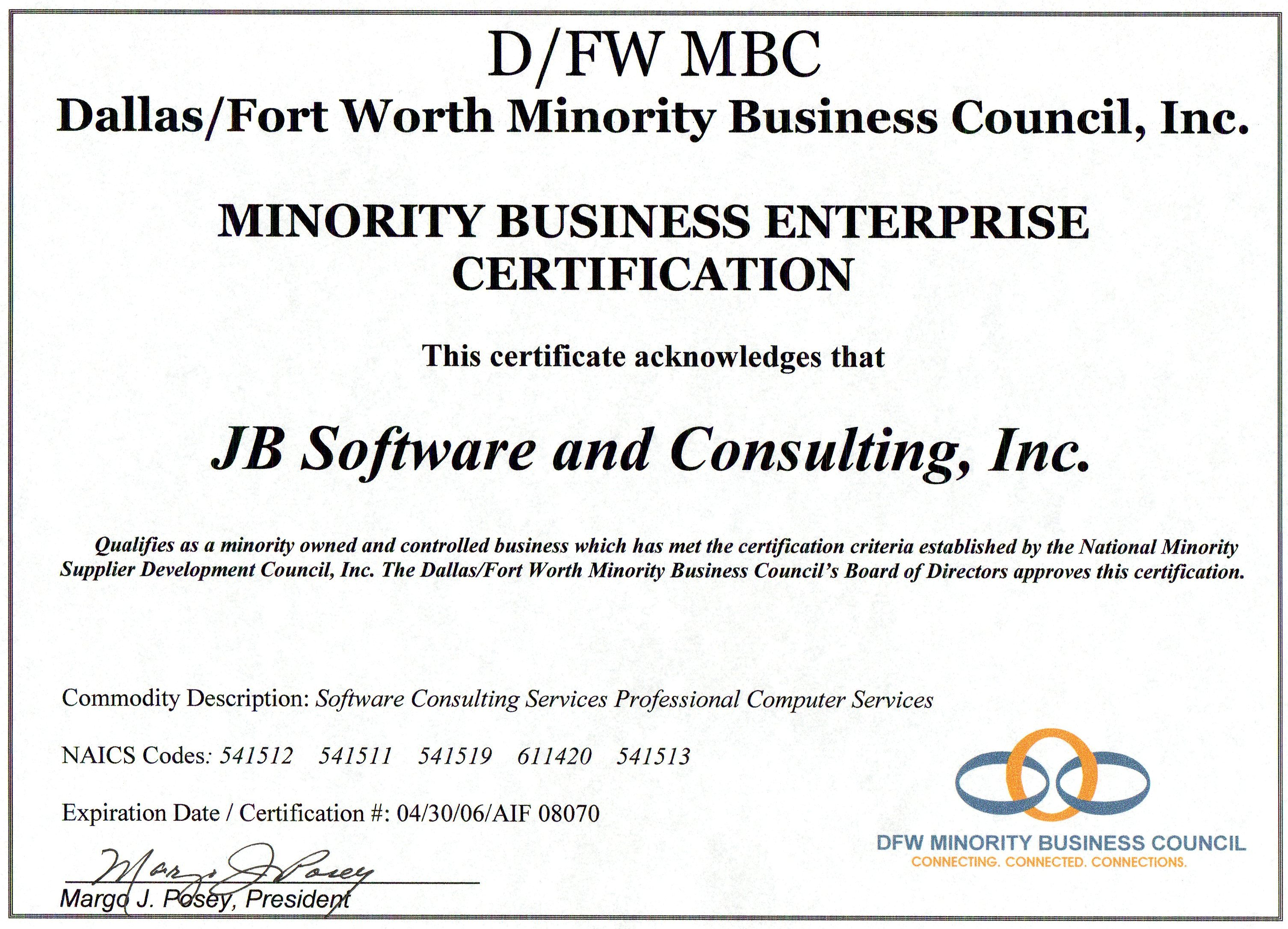 Jb Software Certification